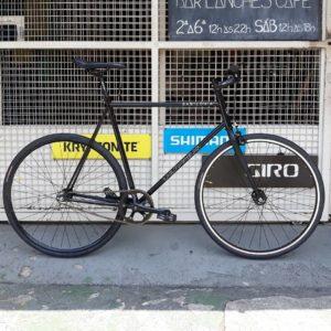 Bicicleta Babilonia Las Magrelas